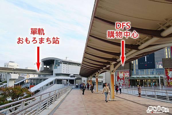 DFS沖縄T廣場-單軌連通道 20200122.jpg
