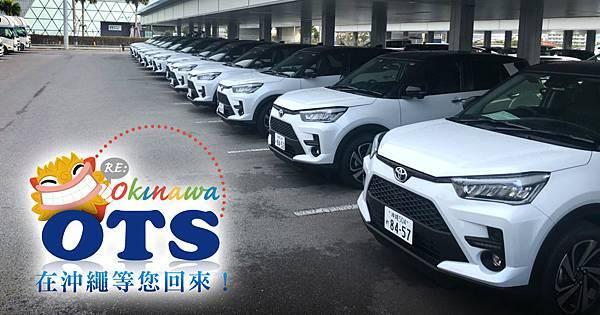 部落格封面-車款介紹Toyota 小休旅 Raize.jpg