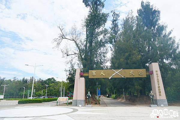 柳營 1.JPG