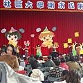 社大成果展9