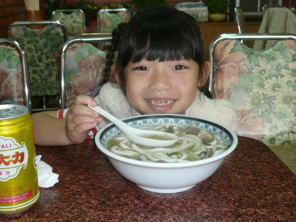 越南麵.JPG