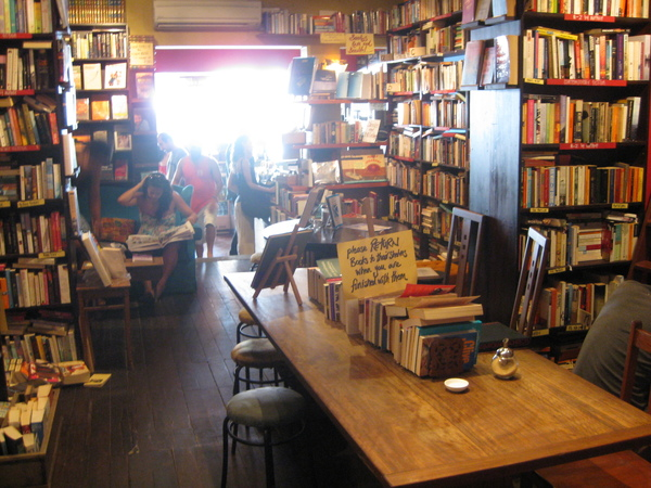 Books store & Coffee Shop
