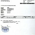 老克明蔥油餅通過 SGS 食品檢驗合格3-未檢出大腸桿菌