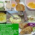 【鮪魚蛋捲餅】老克明創意料理