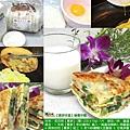 【營養早餐-蔥餅夾蛋】老克明創意料理