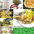 【酸菜捲餅】老克明創意料理