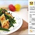 【韭菜花炒餅】老克明蔥抓餅 創意料理