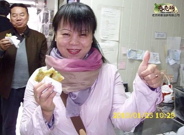 山東海陽-大陸親人探親來店指導(中華民國 台灣)3.jpg