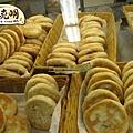 山東海陽-蔥餡餅(厚片蔥油餅)2