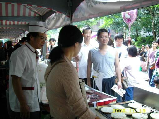 2006年桃園縣文化局推薦美食參展-3.jpg