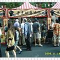 2006年桃園縣美食參展PO1.jpg