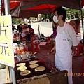 接班人正在煎餅【2008眷村美食嘉年華】.JPG