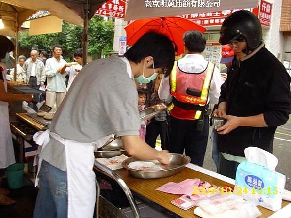 老克明蔥油餅有限公司2009桃園眷村文化節活動04.jpg