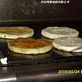 老克明蔥油餅有限公司2009桃園眷村文化節活動05.jpg
