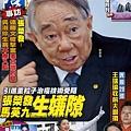 老克明食品有限公司(蔥油餅)【自製豬油】『壹週刊』.jpg