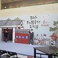 2015桃園眷村文化節1.jpg