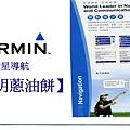 GARMIN景點電子書&衛星導航.jpg