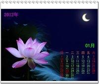 月曆-1月.jpg