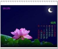 月曆-2月.jpg