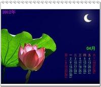 月曆-4月.jpg