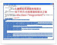 電腦畫面4.jpg