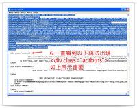 電腦畫面5.jpg