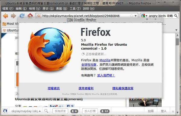 firefox5.jpg