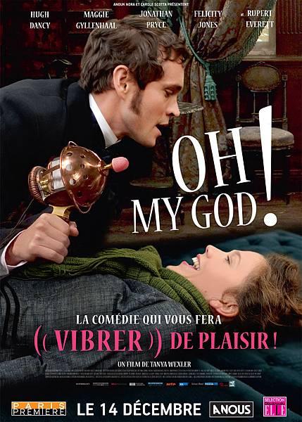 MoviePoster-Hysteria-2011