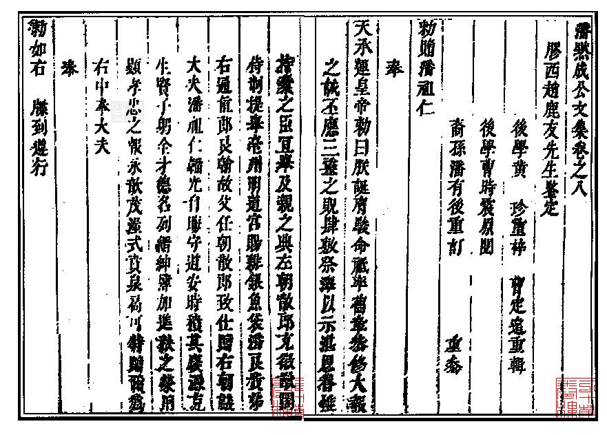 20151025