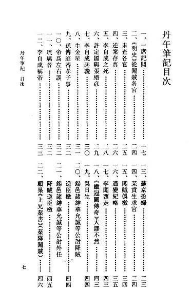 201801011.jpg