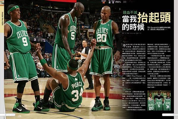 P18-23-(Inside the NBA)綠血2.jpg