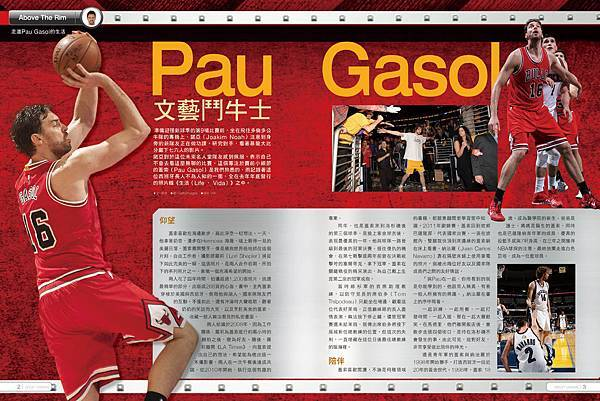 P80~85-(Above the rim)Pau Gasol-6P.jpg