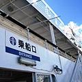 青函連絡船八甲田丸
