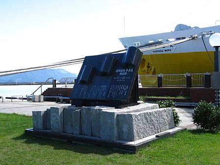 津軽海峡冬景色