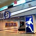 桃園空港第2ターミナル