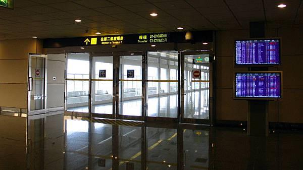 第1ターミナル駅