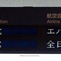 BR2105/NH5801