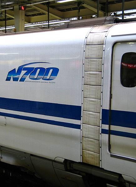 N700系の幌