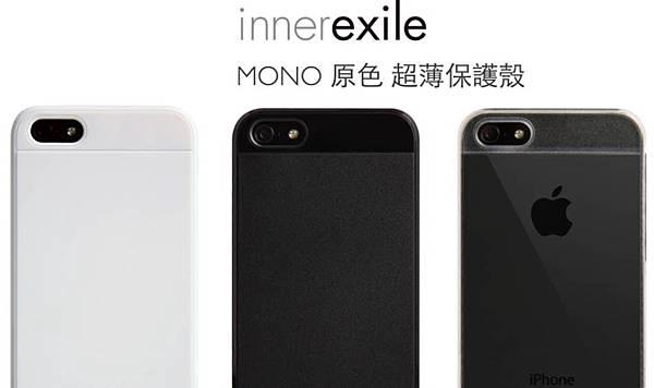 mono-b