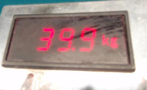 10/25 帥氣的39.9公斤XD