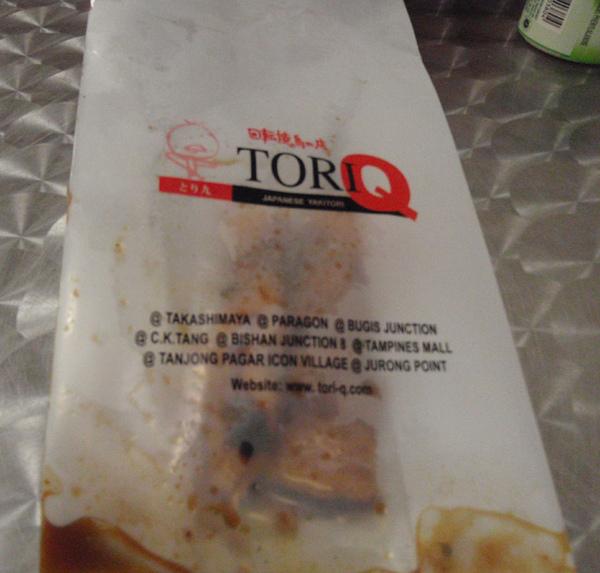 10/25 TORIQ迴轉燒鳥