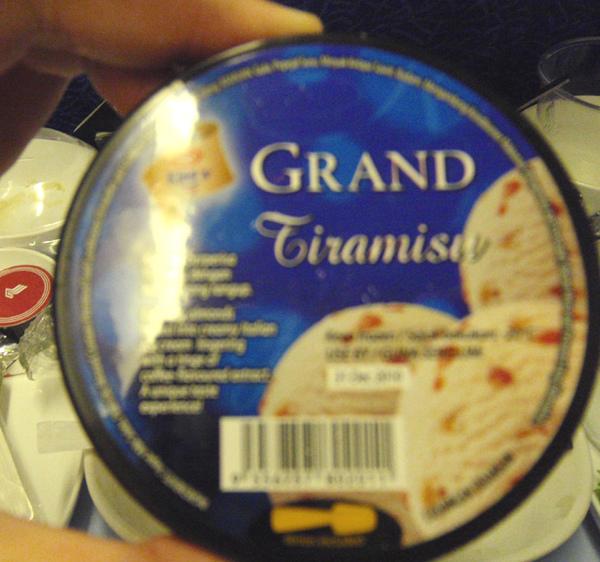 10/25 新航的冰淇淋