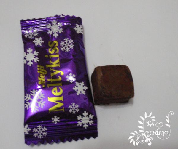 明治Meltykiss巧克力-蘭姆酒