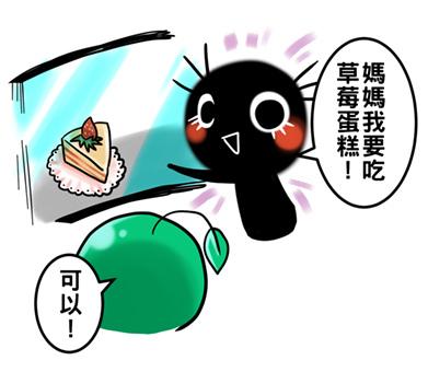 只吃單一食物01.jpg