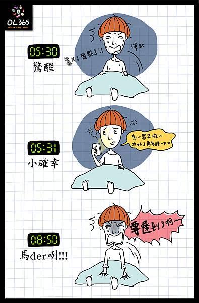 201607_驚醒.jpg