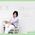艾杜莎日曆