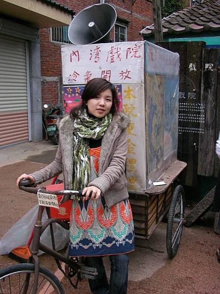 內灣戲院外的腳踏車