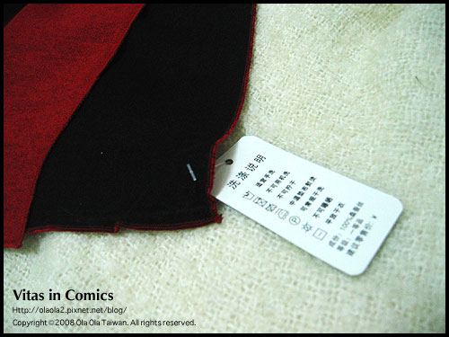 圍巾3.jpg