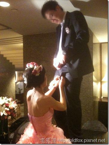 新娘大考驗