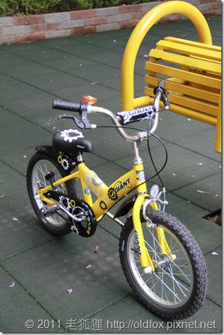 小罡的腳踏車